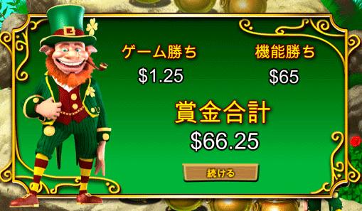 オンラインカジノで一撃必殺12