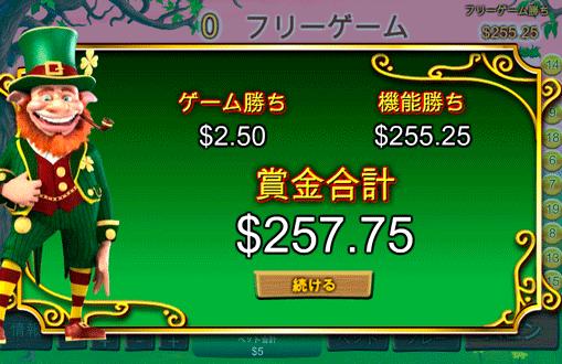 オンラインカジノで一撃必殺14
