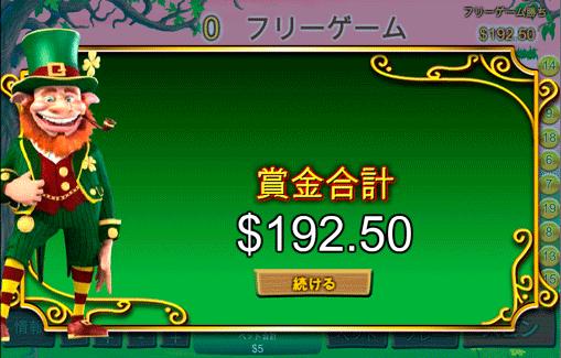 オンラインカジノで一撃必殺5