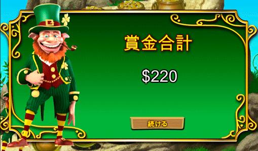 オンラインカジノで一撃必殺8