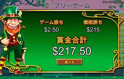 オンラインカジノで一撃必殺9